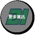 2018 MotoGP 【21】 Franco Morbidelli-更多資訊