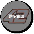 2018 MotoGP 【42】 Alex Rins-更多資訊