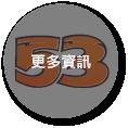 2018 MotoGP 【53】 Tito Rabat-更多資訊