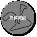 2018 MotoGP 西班牙站 -更多資訊