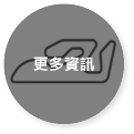 2019 MotoGP 瓦倫西亞站 -更多資訊