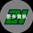 2020 MotoGP 【21】 Franco Morbidelli-更多資訊