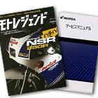 DVD・書籍・雜誌